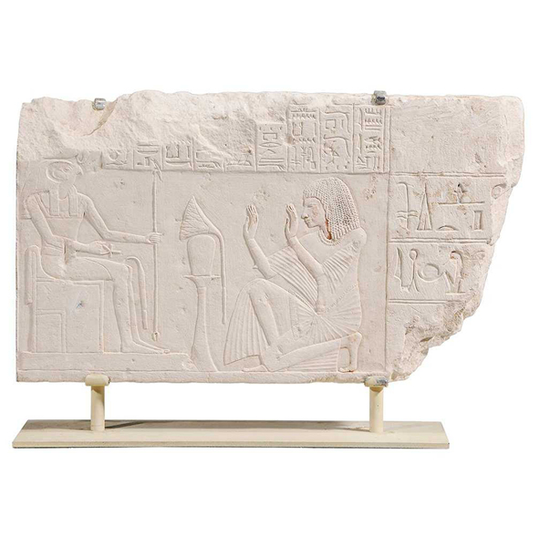 SOLD: $168,000 Fine Ancient Egyptian Limestone Relief